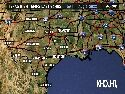 Texas Temps Highs